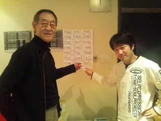 2012-01-31 22.48.58.jpg