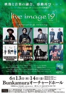 image19_A4下[東京]最新2019.2.26_page-0001.jpg