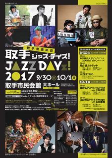 toride_jazz170608-1.jpg